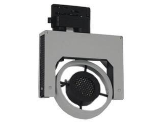 Oprawa do systemów szynowych LUME S20H MR16 50W srebrna Brilum