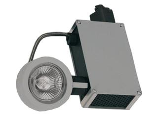 Oprawa do systemów szynowych LUME E60H MR16 50W srebrna Brilum