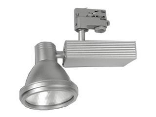 Oprawa do systemów szynowych FUSIO S21X G12 70W srebrna Brilum