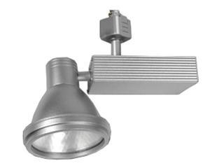 Oprawa do systemów szynowych FUSIO E21X G12 70W srebrna Brilum