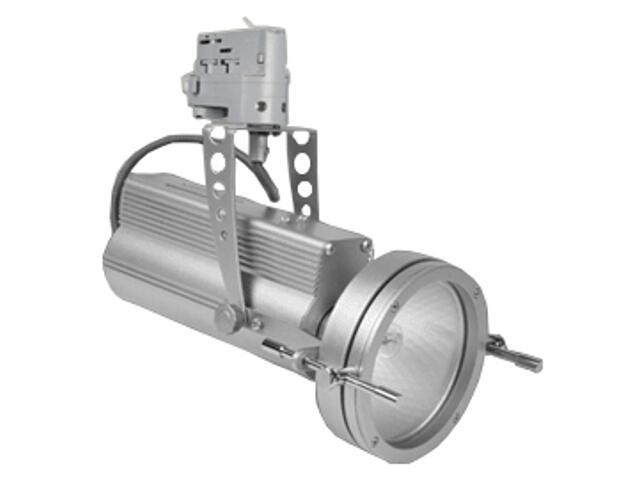 Oprawa do systemów szynowych SCENA P40 G12 70W srebrna Brilum