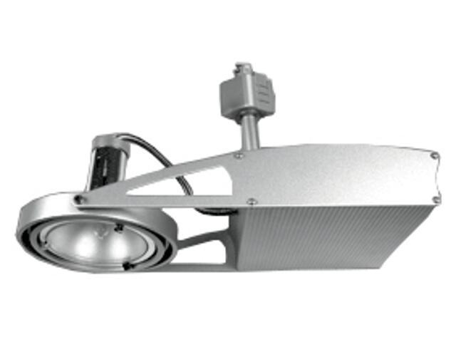 Oprawa do systemów szynowych FUSIO E41X G8,5 35W srebrna Brilum