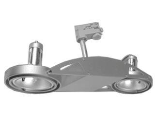 Oprawa do systemów szynowych FUSIO S42X G8,5 2x35W srebrna Brilum