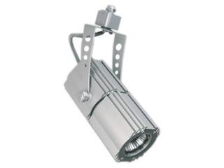 Oprawa szynowa ESTRA 10 srebrna Brilum