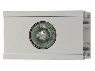 System oświetleniowy świetlówkowy PREVIA 150H moduł halogenowy 1x50W 230V szary Elgo