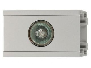 System oświetleniowy świetlówkowy PREVIA 135H moduł halogenowy 1x35W 230V szary Elgo