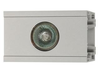 System świetlówkowy PREVIA 150H moduł halogenowy 1x50W 12V szary Elgo