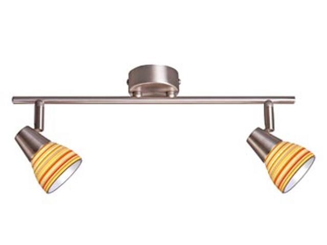 Lampa sufitowa Maranta 2x40W nikiel satyna pomarańcz Paulmann