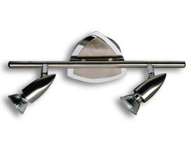 Oprawa ścienno-sufitowa TIP Gesa 2x50W żelazo satynowe Paulmann