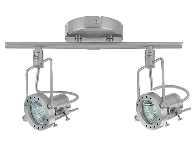 Lampa sufitowa ROBOT II belka 862 Nowodvorski