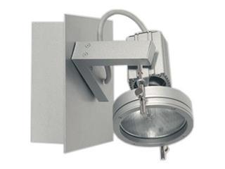 Kinkiet metahalogenowy MATRA 10 70W srebrny Brilum