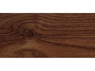 Panele podłogowe dąb montreal 2580 AC4 8mm Kronopol