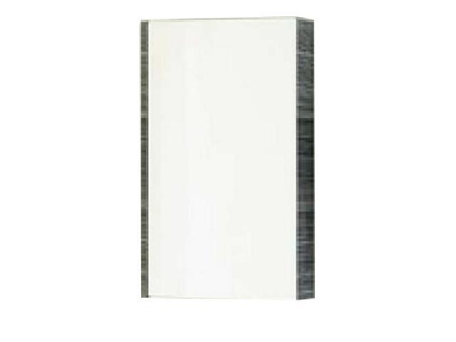Szafka wisząca SH UNI PRAKTIK, ROSA górna biały/strip onyx X000000316 Ravak