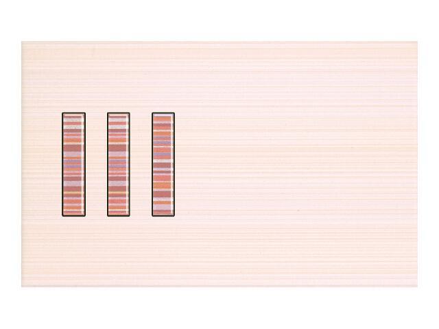Płytka ścienna Melua Rosa inserto wycinane 25x40 Paradyż