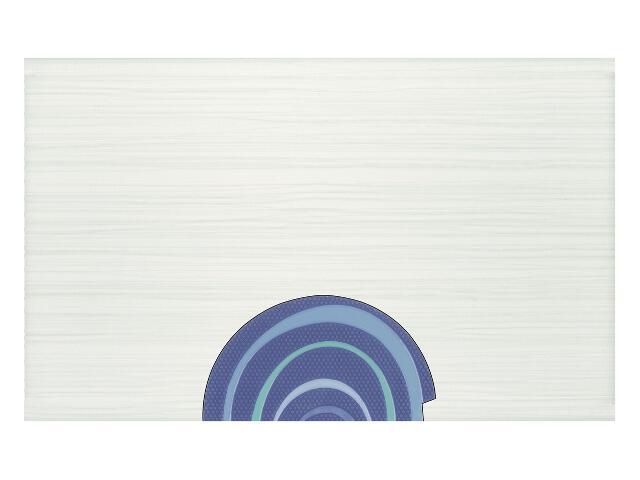 Płytka ścienna Fashion Azul inserto wycinane 25x40 Paradyż