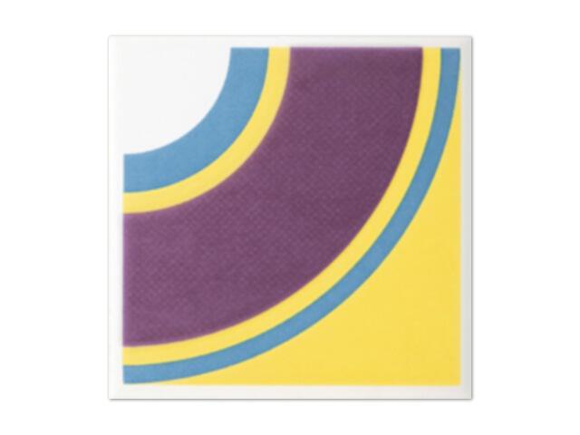 Płytka ścienna Oxicer inserto Color B 9,8x9,8 Paradyż