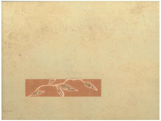 Płytka ścienna Lilia Beige inserto drukowane 25x33,3 Kwadro