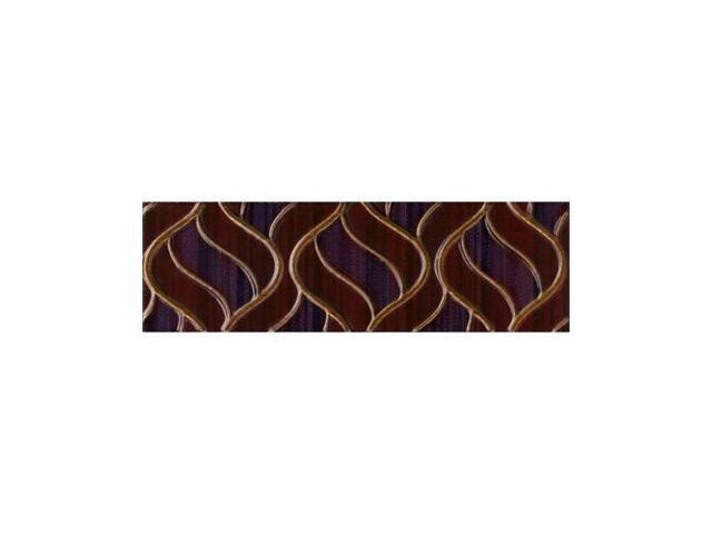 Płytka ścienna Piwonia Brown listwa 7,6x25 Kwadro
