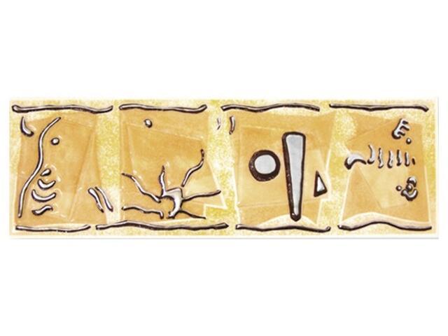 Płytka ścienna Rexona giallo listwa modern 25x8