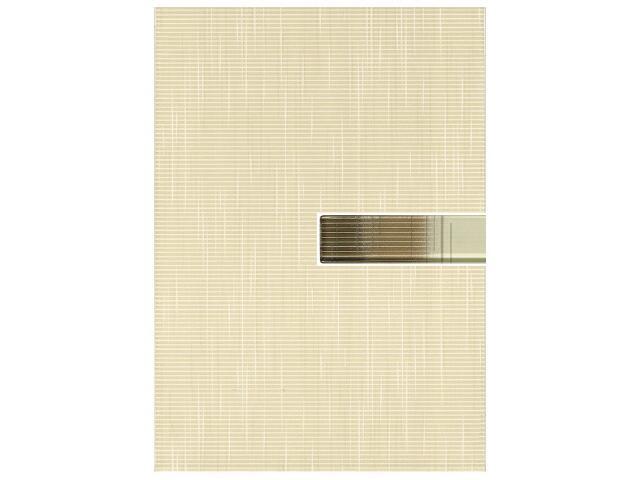 Płytka ścienna Trenza beige inserto szkło 25x35