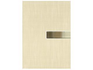 Płytka ścienna Trenza beige inserto szkło 25x35 Cersanit