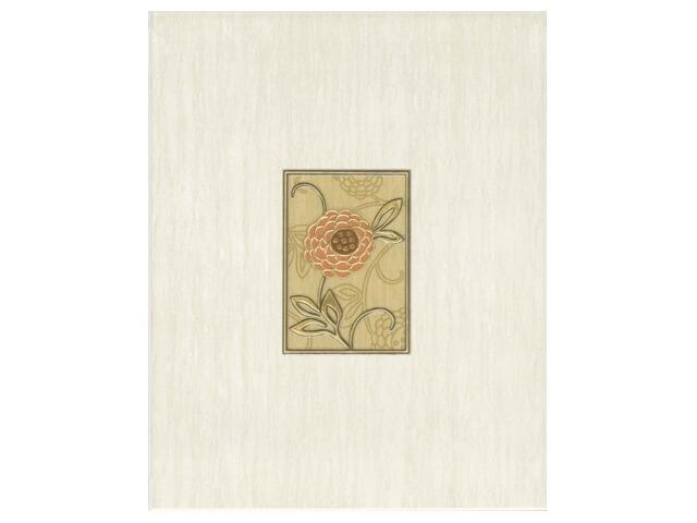 Płytka ścienna Livia beige inserto 20x25