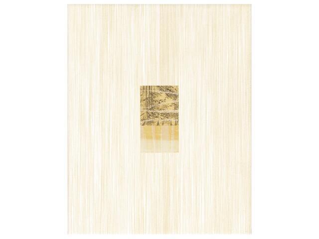 Płytka ścienna Malta beige inserto 20x25