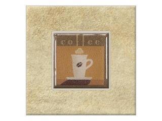 Gres centro Real Cotto krem coffee 1 10,9x10,9 Opoczno