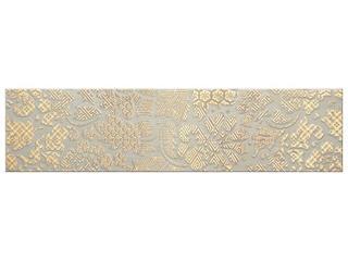 Listwa gresowa Naturale classic gold b 59,8x14,8 Opoczno