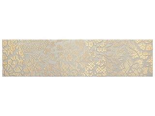 Listwa gresowa Naturale classic gold a 59,8x14,8 Opoczno