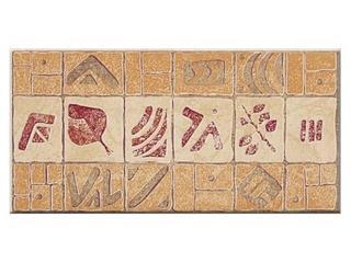 Listwa gresowa coruna ruda 29,7x14,8 Kastor Opoczno