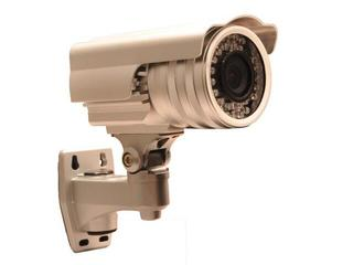 "Kamera hermetyczna dzień-noc 1/4"" SHARP CCD TVL 420linii SI30D-82 Competition"