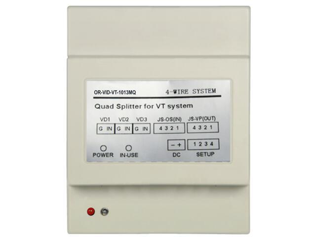 Monitor do videodomofonu Quad umożliwiający podział obrazu na monitorze OR-VID-VT-1013MQ Orno