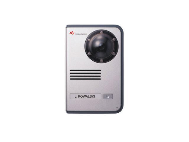 Kaseta bramowa z regulowaną kamerą OR-VID-HT-1002KV Hyundai