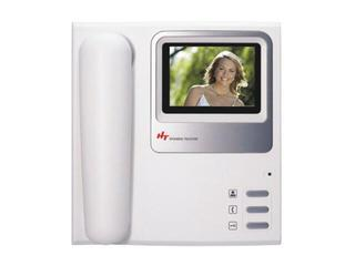 Monitor do videodomofonu kolorowy OR-VID-HT-1003MV Hyundai