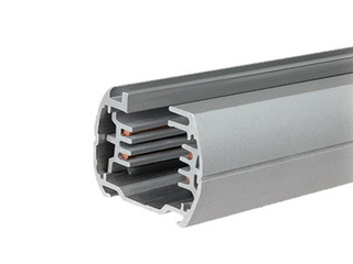 Kanał kablowy TEAR TR 2M prowadnica szynowa Kanlux