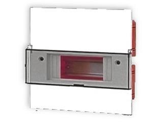 Rozdzielnia podtynkowa RJp-6 B Elektro-Plast
