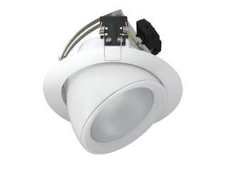 xOprawa downlight SELVA MTH-150-W Kanlux