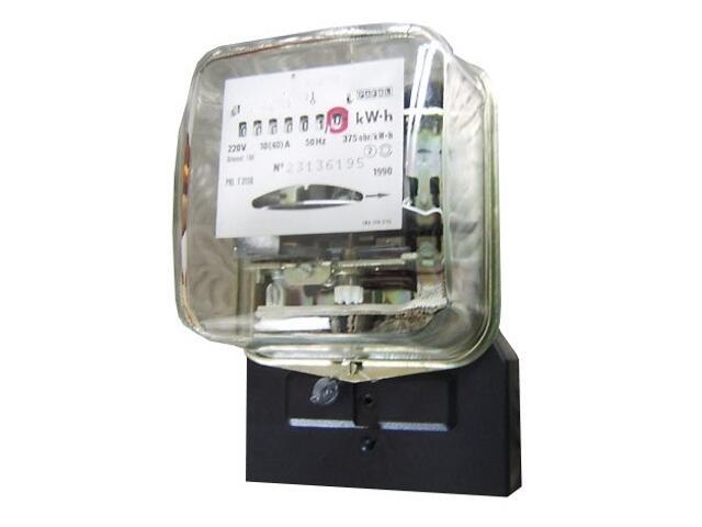 Licznik energii czynnej jednofazowy 10/40A A52 Inventor