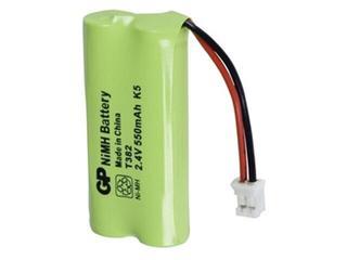 Akumulator niklowo-wodorkowy; 2.4V; 550mAh; 55AAAHR2BMX list 1 szt. GP Battery