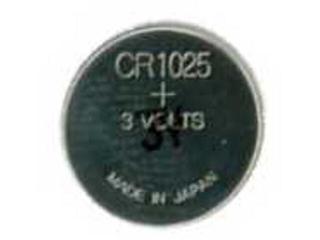 Bateria pastylkowa litowa; 3.0V CR1025-U5 list 5 szt. GP Battery