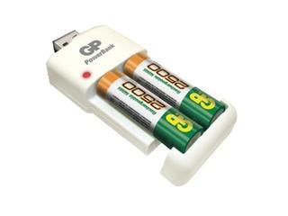 Ładowarka PowerBank M530; zaw.2x250AAHC list 1 szt. GP Battery