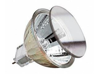 xŻarówka halogenowa 20W GU5,3 12V fi 51mm srebrny Paulmann