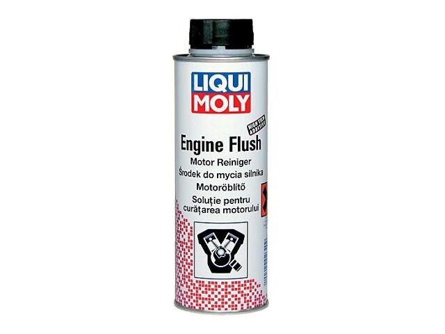 Dodatek do oleju silnikowego Engine Flush 0,3l 2640 Liqui Moly