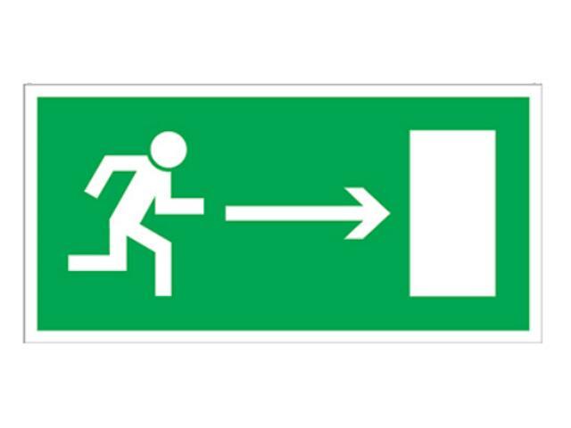 """Znak ewakuacyjny """"Kierunek do wyjścia drogi ewakuacji w prawo"""" Z-4E-FS rozm. 150x300 ANRO"""