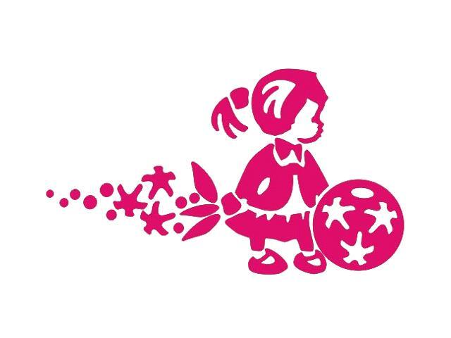 Naklejka dekoracyjna welurowa dziewczynka 675066-15 Klimaty Domu