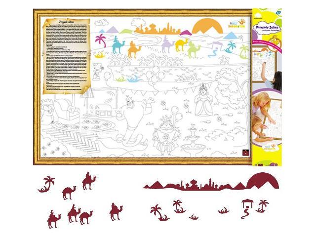 Naklejka dekoracyjna welurowa wielbłądy MD 673066-11 Klimaty Domu