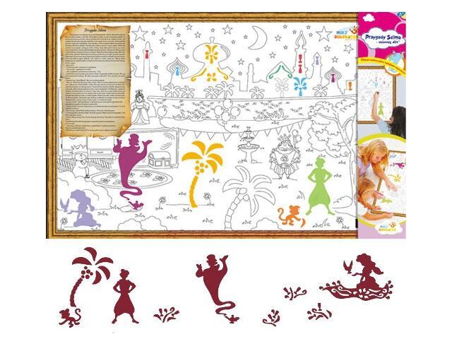 Naklejka dekoracyjna welurowa alladyn MD 673068-11 Klimaty Domu