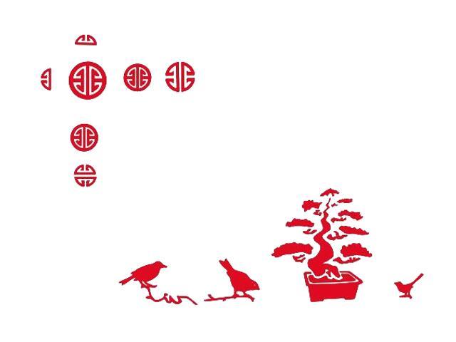 Naklejka dekoracyjna welurowa ptaki 673013-6 Klimaty Domu