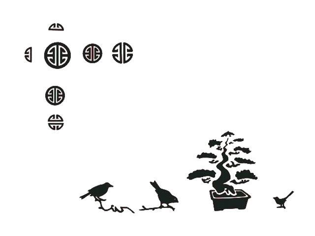 Naklejka dekoracyjna welurowa ptaki 673013-7 Klimaty Domu